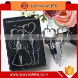 creative pluggers bottle opener 2 in 1 bridal couple opener with black gift box 2pcs set