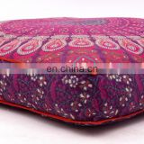 "Cushion Cover Meditation Pillow Case Mandala Design Cushion Cover Dog Bed Square Ottoman Pouf 35*35"" Indian 2017"