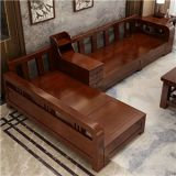 Rubber wood sofa