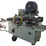 DP-420 multi-functional automatic die-cutting machine