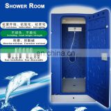 Outdoor complete mobile simple steam portable shower room