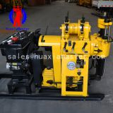 HZ-200Y hydraulic core drilling rig rotary drill rig core drill machine for sale