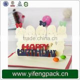 Wholesale birthday cake 3d pop up greeting card/pop up card