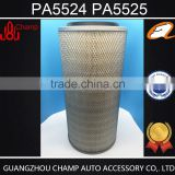 China Supplier auto accessories air purifier hepa filter PA5524 for excavator in air filtration equipment