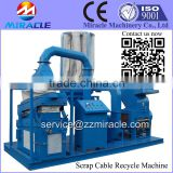 Scrap copper wire shredder, copper and plastic separator from scrap copper wire processing equipment