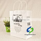 2016 year cangnang factory kraft paper bag with handle gift paper bag