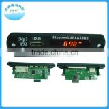 JR-B9202-SD bluetooth oem stereo audio module