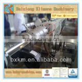 PPR tube pipe making machine