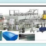 Advanced Supreme Quality plastic machine for hollow grid sheet
