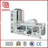 china products paper cup blank printing machine