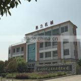 Zhenjiang Aoli Machinery Co., Ltd.
