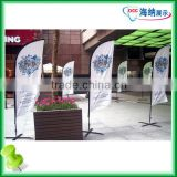 Advertising Flag Stand, Promotion Flagpole Flex Banner