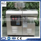 oil press machine with low price for pumpkin seed, cold press Moringa seed oil extracting machine