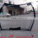 Multi Sport Cage Net with Ball Return Softball Baseball Pitching                                                                         Quality Choice                                                     Most Popular