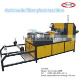 Car air filter making machine