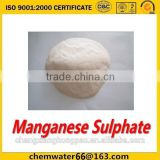 China factory best price manganese sulphate for fertilizer