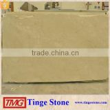 Top Grade crema marfil marble for House Decoration                                                                                                         Supplier's Choice