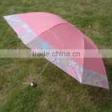 cheap promotion gift 4 Folding Umbrella