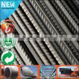 China Supplier Steel Structure concrete reinforced damascus sum24l reinforcing steel bar