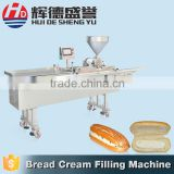 2016 Factory Price human-computer interface function sauce filling machine for bread sandwich