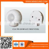 CLS-705 series 5'' surface mounted full-range hi-fi aluminum cone speaker in ceiling speaker