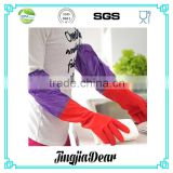 Latex Household Glove/ Popular Rubber Hand Gloves Flocklined/ All colors kitchen rubber gloves
