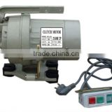Industrial sewing machine clutch motor