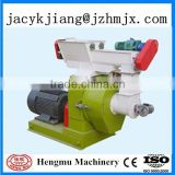 China factory supplier high processing cheap saw dust wood pellet making machine for sale