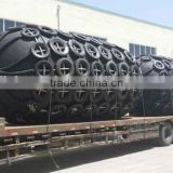 Ship Use Low reaction Inflatable Pneumatic Rubber Yokohama Fender