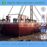 80cbm self-propelled small sand transporter carrier/boat for sale
