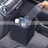 SIMETU Car Garbage Can car organizer