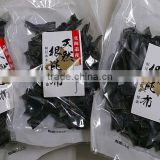 Hot-selling and High quality , japanese food wholesale , Kombu , seaweed , paid samples available