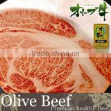 Hot-selling and Best-selling frozen halal beef meat Wagyu with feel good taste made in Japan