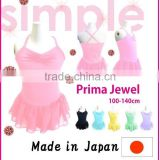Japan Hot-selling and High quality ballet gifts leotard Wholesale