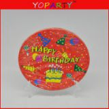 make birthday chirstmas any feastival wedding party decorate paper plate manufacture directly wholesales