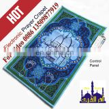 Quran Read Pen (WORD-BY-WORD TELAWAH & PRINTING)