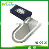 Winho flat metal clip on arch bookmark