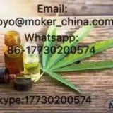 CBD Oil CAS No:13956-29-1