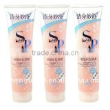 body scrub plastic packaging