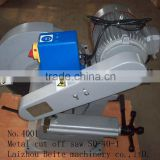 Cut-off saw, Abrasive chop saw,Metal disc cutting machine China supplier China manufacturing machine,cutter machine