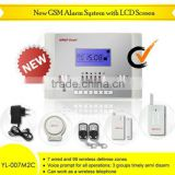 Shenzhen Factory!!/wireless mobile call gsm door phone alarm system with wireless strobe light(YL007M2C)