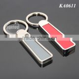 Promotional Trapezoid Stainless Steel Keyring Zinc Alloy Silver Plated Highly Polished Metal Blank Key Ring