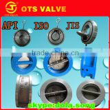 CV-DS010 API/ISO/JIS 4 inch wafer one-way check valve