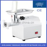 Industrial Meat Mincer With Stainless Steel Hopper