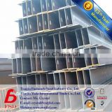 specification H beam steel bar sizes of H bar for construction