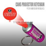 Customized ring-pull cans / zip-top cans / pop-top cans / beverage cans / pop cans / Coke cans keychain for promotional gifts