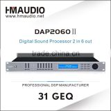 DAP2060II Digital Karaoke Speaker Processor with CE professional digital audio processor