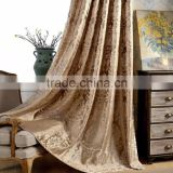 Jacquard Shade Window Blackout Curtain Fabric Modern Curtains for Living Room the Bedroom Kitchen Window Drapes