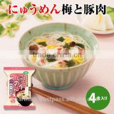Japanese very popular AMANO FOODS's soup of soumen noodle with ume(Japanese plum) and pork 16.2 x 4p
