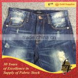 US$1/M Jeans Fabric Textile Stock Stocklot Wholesales Remnants Denim Fabric